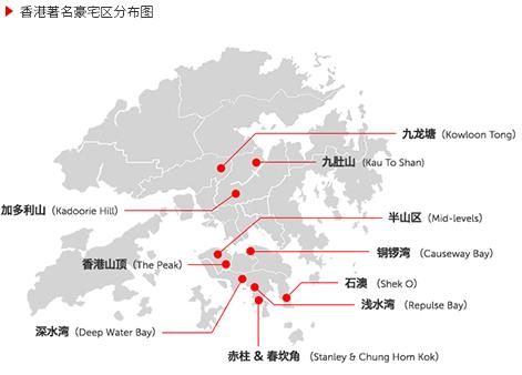 香港豪宅区分布图